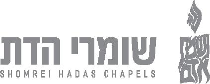 Shomrei Hadaas Chapels